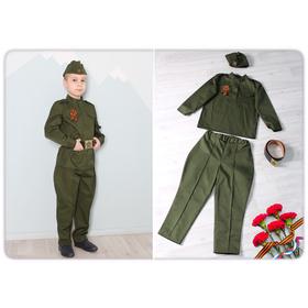 Карнавальный костюм «Солдат», гимнастёрка, брюки, ремень, пилотка, рост 134 см