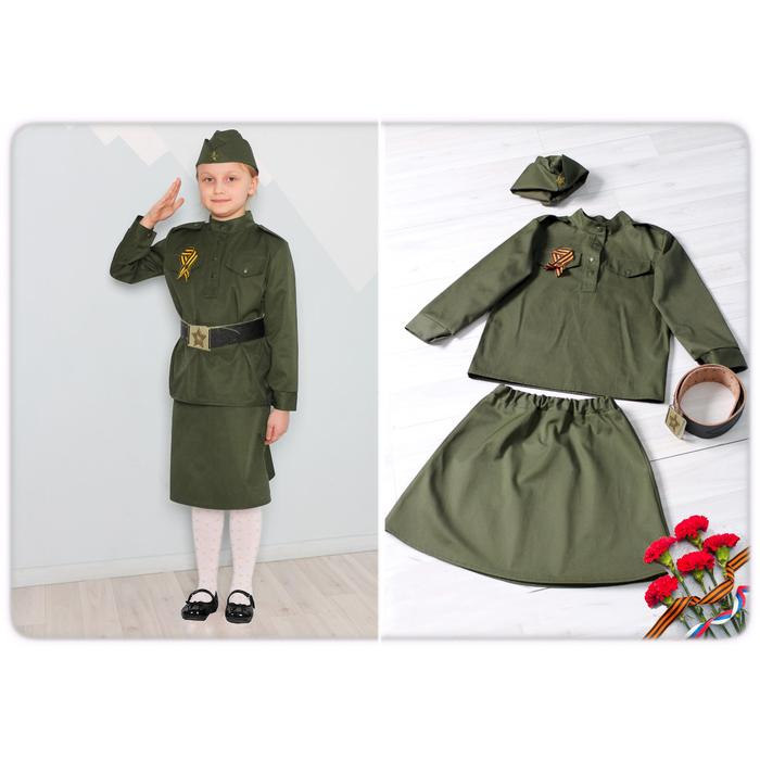 Карнавальный костюм «Солдатка», гимнастёрка, юбка, ремень, пилотка, рост 104 см - фото 105522195