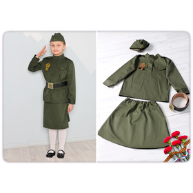 Карнавальный костюм «Солдатка», гимнастёрка, юбка, ремень, пилотка, рост 122 см