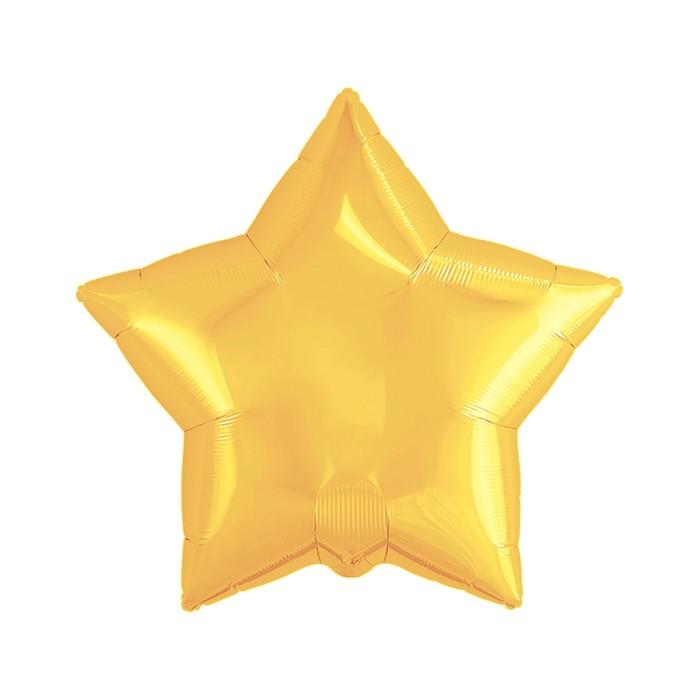 """Шар фольгированный 9"""" «Звезда», без клапана, набор 5 шт., цвет золотой - фото 957906"""