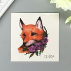 """The tattoo on the body colored """"Fox with flowers"""" 6x6 cm"""