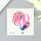 """The tattoo on the body colored """"balloon flowers"""" 6x6 cm"""