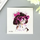 """The tattoo on the body colored """"Dog in glasses heart"""" 6x6 cm"""