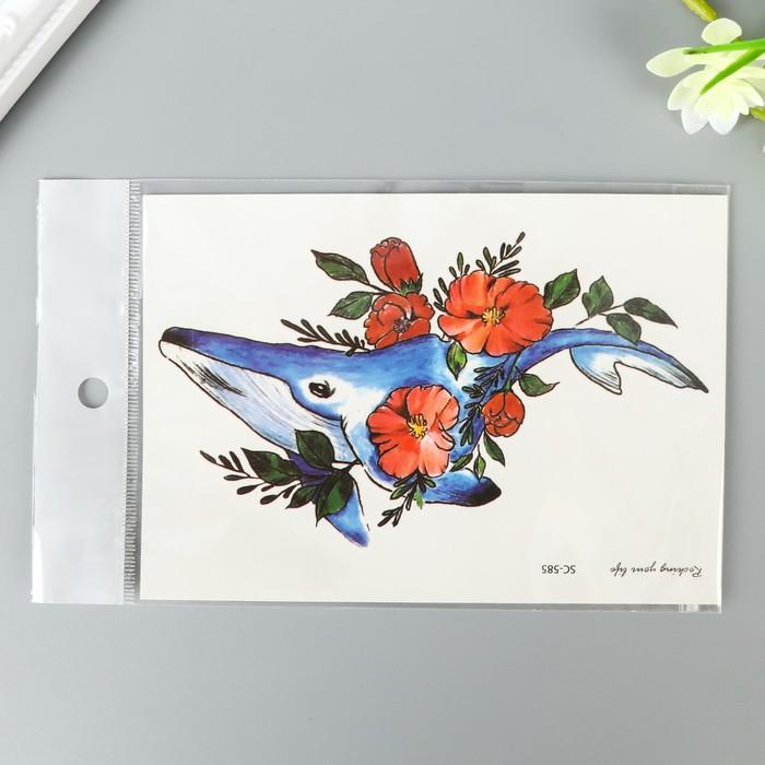 """Татуировка на тело цветная """"Кашалот в цветах"""" 15х10,5 см"""