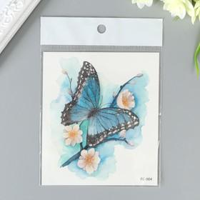 """Татуировка на тело цветная с блёстками """"Бабочка и цветущая ветвь"""" 12х10,5 см"""