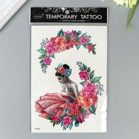 """Татуировка на тело цветная """"Балерина в цветах"""" 21х15 см"""
