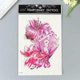 """Татуировка на тело цветная """"Сердце с цветами"""" 21х15 см"""