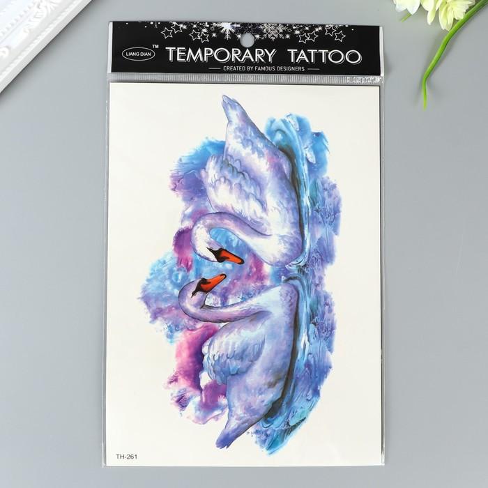 "Татуировка на тело цветная ""Лебеди"" 21х15 см"