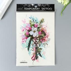 """Татуировка на тело цветная """"Цветы и ключ"""" 21х15 см"""