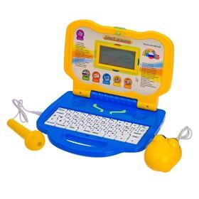 Компьютер детский обучающий с микрофоном, русско-английский, 30 программ, МИКС