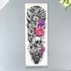 """Татуировка на тело чёрная с цветом """"Череп, карты и цветы"""" 48х17 см"""