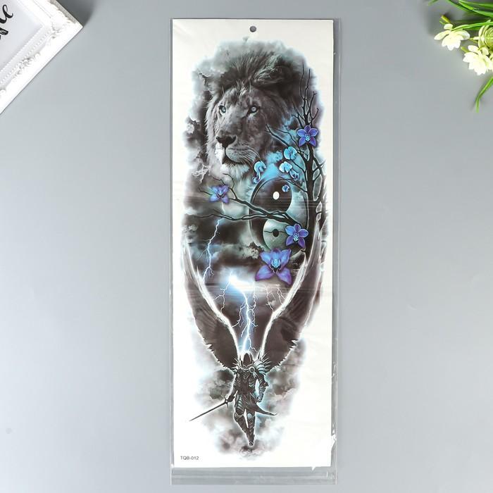 """Татуировка на тело чёрная с цветом """"Лев"""" 48х17 см"""