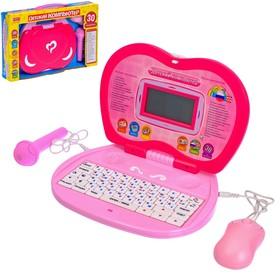 Компьютер детский, обучающий с микрофоном русский,английский язык, 30 функций, работает от батареек, цвета МИКС