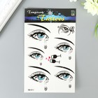 """The tattoo on the body colored """"Eyes"""" 16х10 cm"""