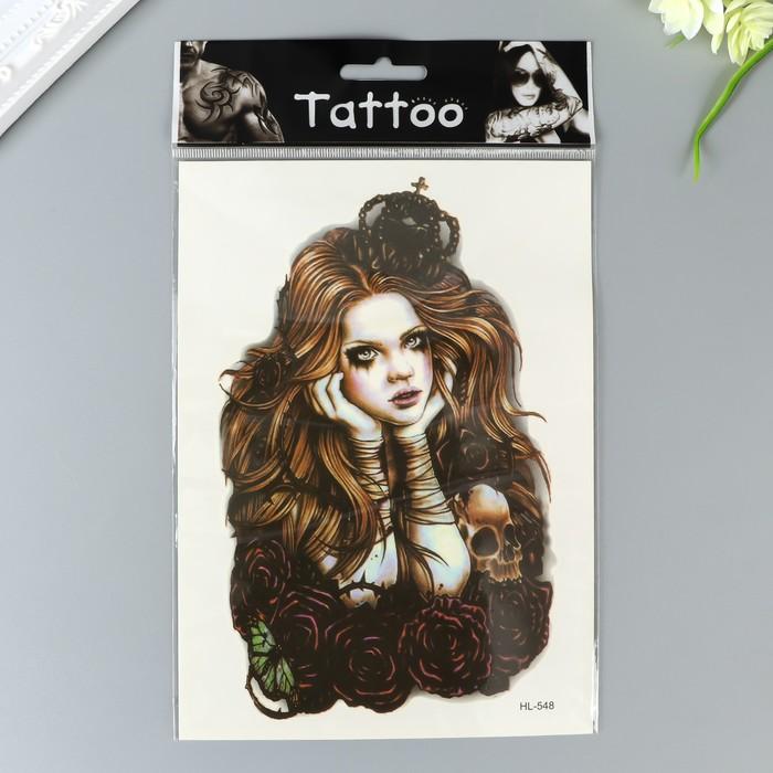 """Татуировка на тело цветная """"Девушка, розы и черепа"""" 25х15 см"""