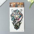 """Татуировка на тело цветная """"Тигр с бабочками"""" 20х10 см"""