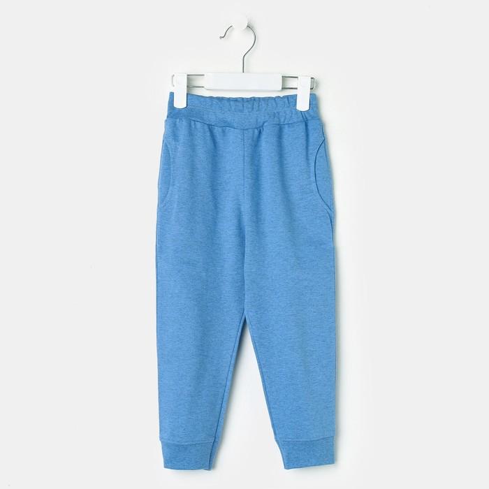 Брюки для мальчика, цвет голубой меланж, рост 86 см (52)