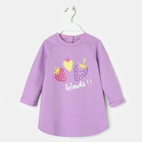 Платье для девочки, цвет сиреневый, рост 86 см (52)