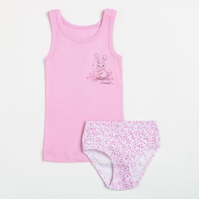 Комплект для девочки (майка, трусы), цвет розовый, рост 104 см (56)