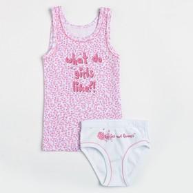 Комплект для девочки (майка, трусы), цвет розовый/белый, рост 110 см