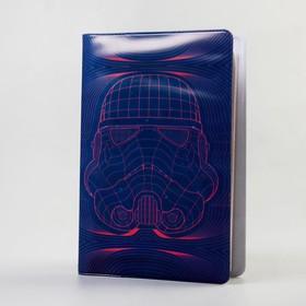 Паспортная обложка, Звездные войны
