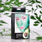 Cleansing mask авокадо16 ml