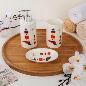 Набор аксессуаров для ванной комнаты Доляна «Маяк», 3 предмета (дозатор 300 мл, мыльница, стакан)