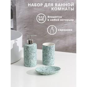 "Set of bathroom accessories, 3 items ""Granite"", green"