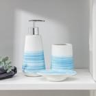 Набор аксессуаров для ванной комнаты «Акварель», 3 предмета (дозатор 300 мл, мыльница, стакан), цвет синий - фото 4649125