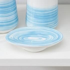 Набор аксессуаров для ванной комнаты «Акварель», 3 предмета (дозатор 300 мл, мыльница, стакан), цвет синий - фото 4649126