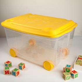 Ящик для игрушек на колесах 58×39×33,5 см, цвет бесцветный