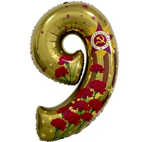 """Шар фольгированный 34"""" «9 Мая», цифра"""