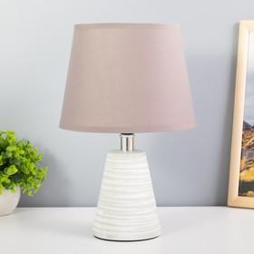 Лампа настольная 320616/1 E14 40Вт белый 19,5х19,5х32 см