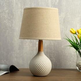 Лампа настольная 320624/1 E14 40Вт белый 22х22х37 см