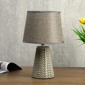 Лампа настольная 08937/1 E14 40Вт серый 17х17х30 см