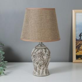 Table lamp 08940/1 E14 40W gray 19.5x19.5x32 cm