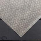 Материал укрывной, 1,6 × 12 м, плотность 60, с УФ-стабилизатором, бежевый, «Спанграм»