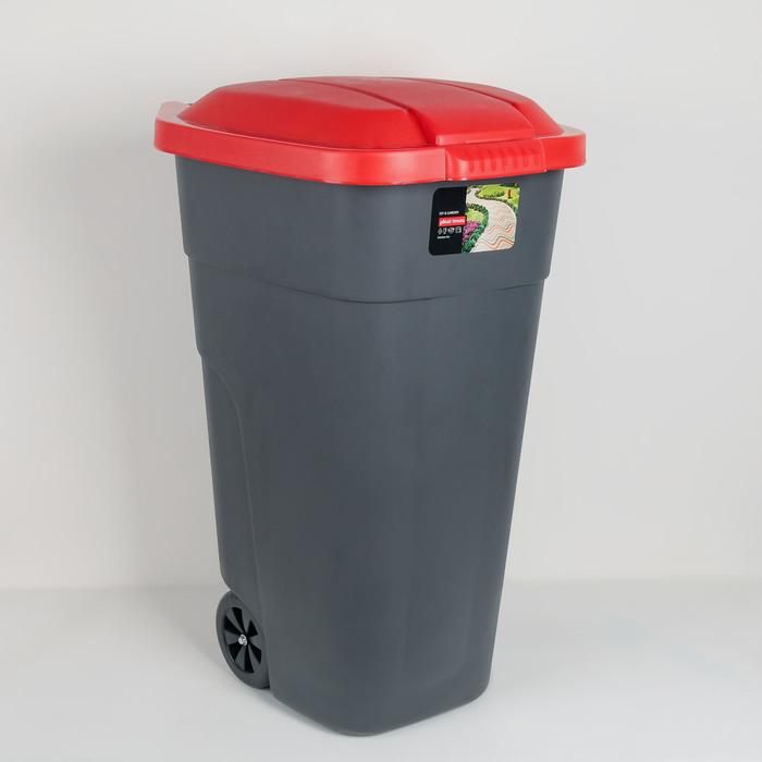Бак для раздельного сбора мусора 110 л, с крышкой на колёсах, цвет красный