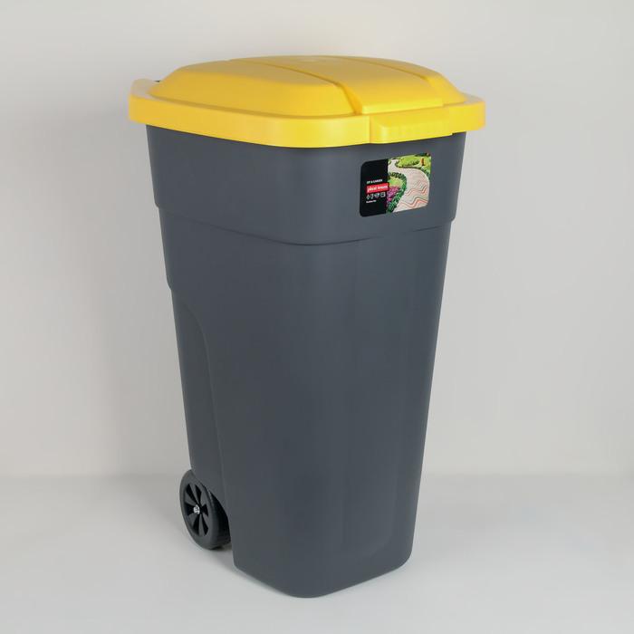 Бак для раздельного сбора мусора 110 л, с крышкой на колёсах, цвет жёлтый