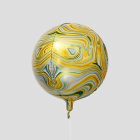 """Шар фольгированный 15"""" 3D-сфера, мрамор, цвет жёлтый"""