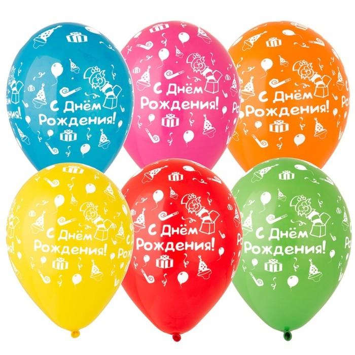 """Шар латексный 12"""" «С Днём Рождения», пастель, шёлк, набор 25 шт., цвета МИКС - фото 798483406"""
