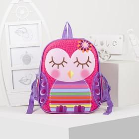 Рюкзак школьный, отдел на молнии, 2 боковых кармана, цвет розовый