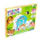 Домик-раскраска «Весёлый зоопарк» - фото 105594945