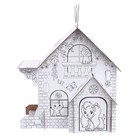 Домик-раскраска «Сказочные принцессы» - фото 105594948