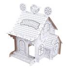 Домик-раскраска «Сказочные принцессы» - фото 105594952