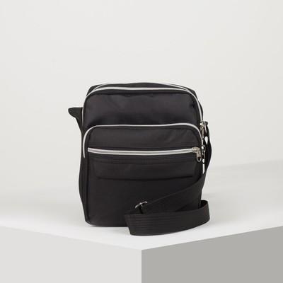 Bag husband Ruslan, 18*10*23, otd zipper, 2 n/ pockets, long strap, black