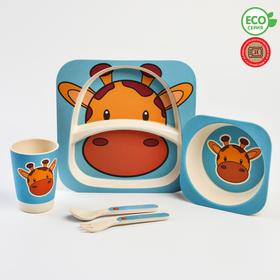 """Набор бамбуковой посуды """"Жирафик"""", тарелка, миска, стакан, приборы, 5 предметов"""