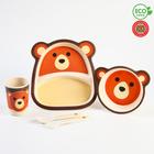 Набор бамбуковой посуды «Мишка», 5 предметов: тарелка, миска, стакан, вилка, ложка - фото 107059232