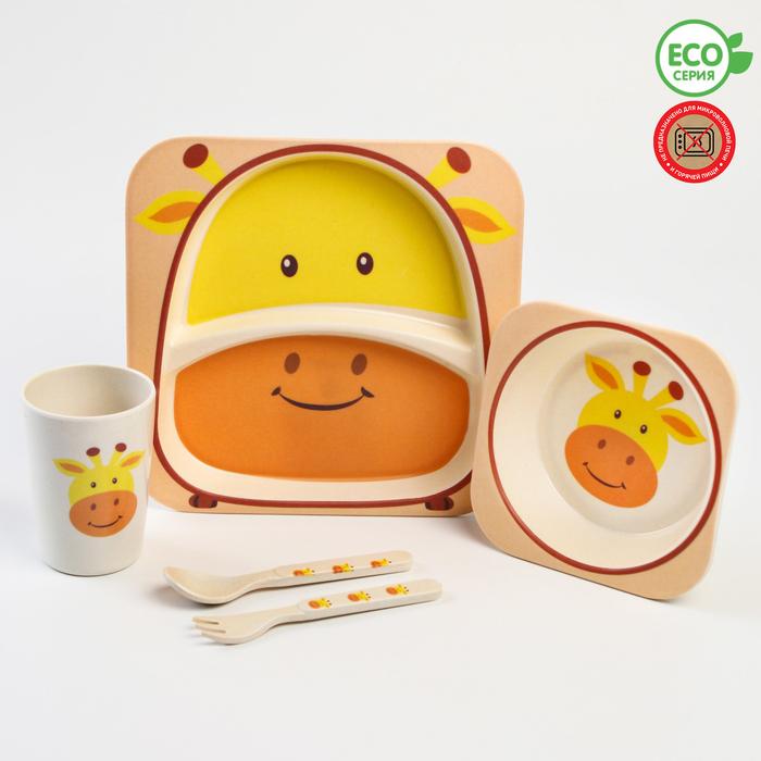 Набор бамбуковой посуды «Жираф», 5 предметов: тарелка, миска, стакан, вилка, ложка - фото 798483652