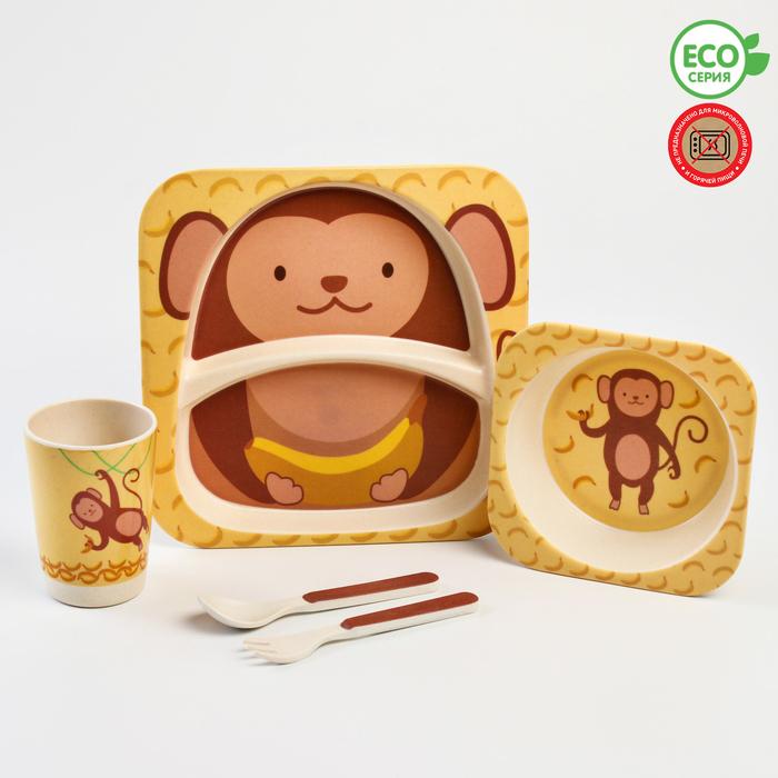 Набор бамбуковой посуды «Обезьянка», 5 предметов: тарелка, миска, стакан, вилка, ложка - фото 488897